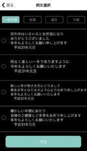 サラ(sarah)年賀状2019デザイン