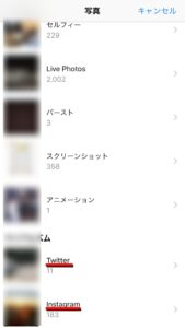 ウェブポアプリ