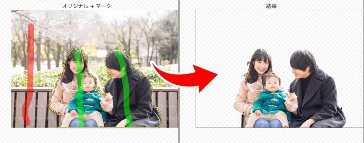 笑み年賀の年賀状2019写真切り抜き