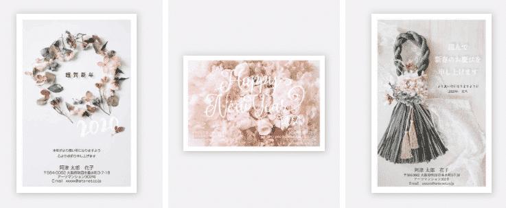 Atelier momo年賀状