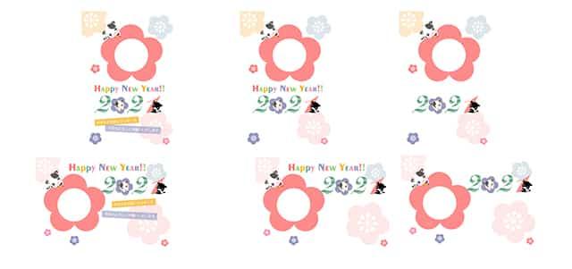 年賀状桜屋の年賀状デザイン